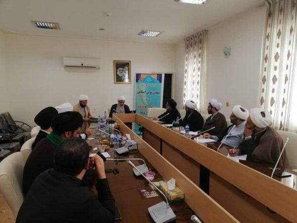 کارگاه آموزشی با موضوع تمدن برای ائمه جمعه استان ایلام